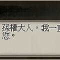 百萬人的三國志_武將_步練師_3星.jpg