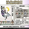 20130723_喵階堂盛義_龍造寺隆貓_肥前之熊.jpg