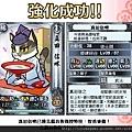 20130715_真田信咪_北貓具教_智勇兼備.jpg