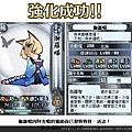 20130719_伽羅喵_阿光喵_活法lv5.jpg