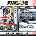 20130806_真田信咪_貓伊直虎_女英傑.jpg