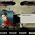 【劇情】孫尚香‧越長江_0006.jpg