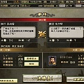 【劇情】孫尚香‧越長江_0010.jpg