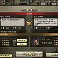 【劇情】孫尚香‧越長江_0014.jpg