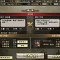 【劇情】孫尚香‧越長江_0031.jpg