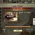 【劇情】孫尚香‧越長江_0042.jpg