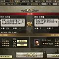 【劇情】孫尚香‧越長江_0043.jpg