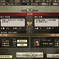 【劇情】孫尚香‧越長江_0047.jpg