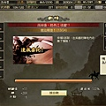 【劇情】孫尚香‧越長江_0055.jpg