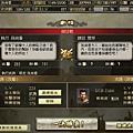【劇情】孫尚香‧越長江_0056.jpg