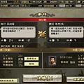 【劇情】孫尚香‧越長江_0060.jpg