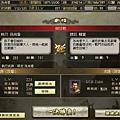 【劇情】孫尚香‧越長江_0068.jpg