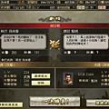 【劇情】孫尚香‧越長江_0076.jpg