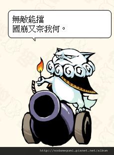 2015_大友貓麟_大友宗麟_大友そうニャン_勝.jpg