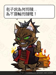 2051_松永貓秀_松永久秀_まつニャが久秀_敗.jpg