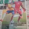 2004世界盃足球賽之最
