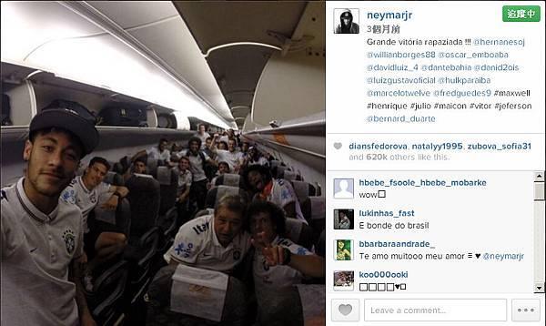 neymar_0002.jpg