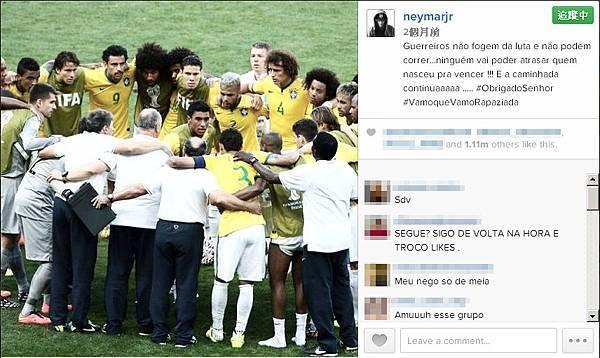 neymar_0005.jpg