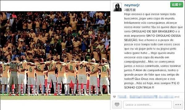 neymar_0008.jpg