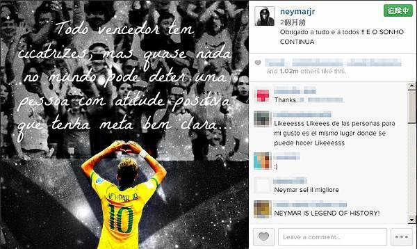 neymar_0009.jpg