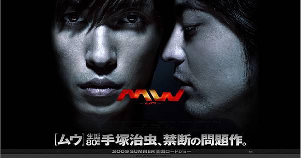 MW-1.jpg