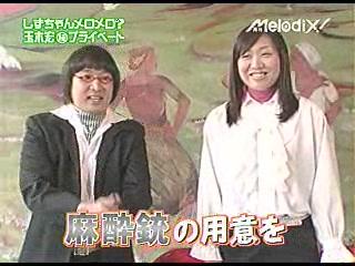 stream[8][(040852)03-04-50].JPG