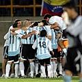 i16920709di_ame_cup_celebrat.jpg