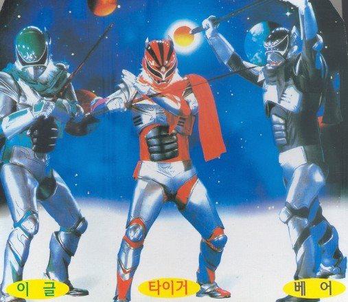 地球勇士03