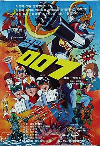 鐵人007.jpg