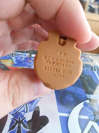 2006デンジ犬アイシー