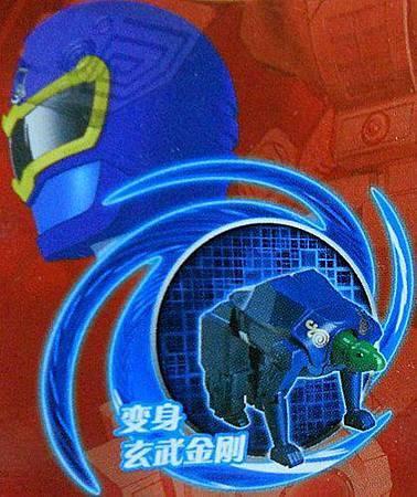 玄武超人02.jpg