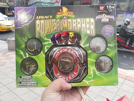 ダイノバックラー 2013 Power Morpher01