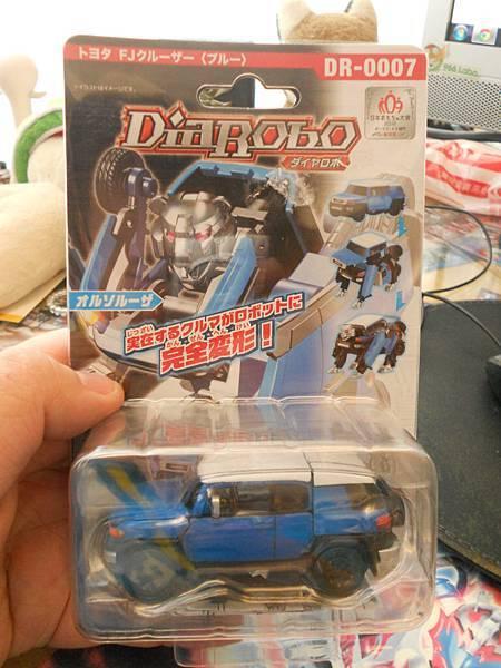 DR-0007・パッケージ01