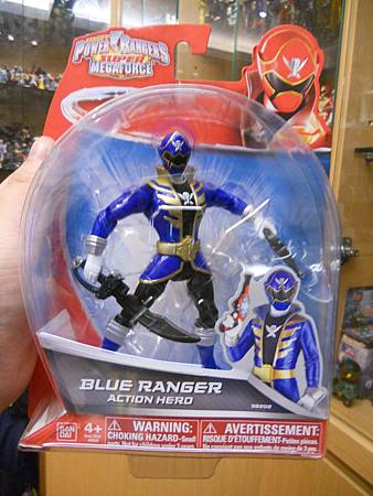 超級 機械百萬  藍