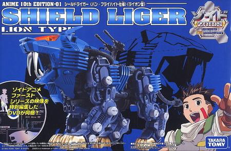 2008 獅虎