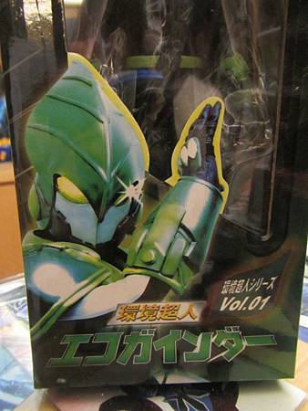 環境超人02.JPG
