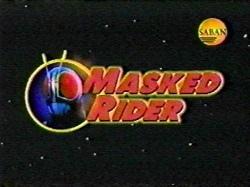 rx1995.jpg
