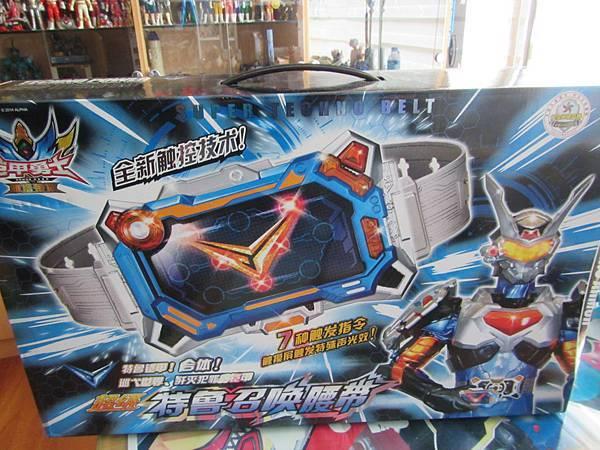 超級特魯鎧甲召喚腰帶01