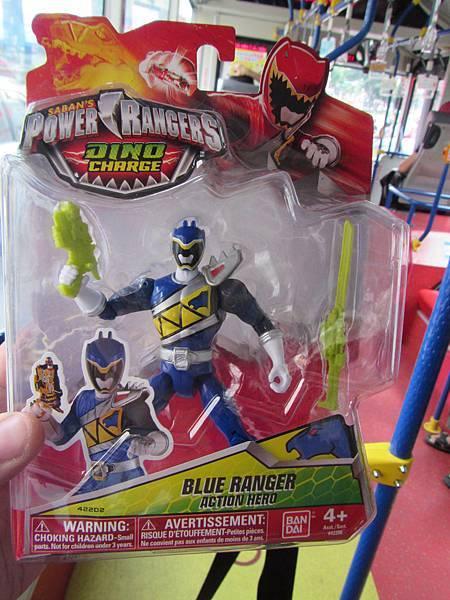Dino Charge Blue01.JPG