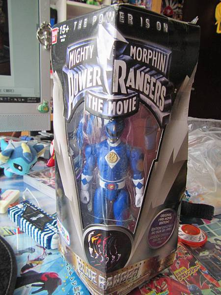 Mighty Morphin Power Rangers The Movie Blue Ranger01.JPG