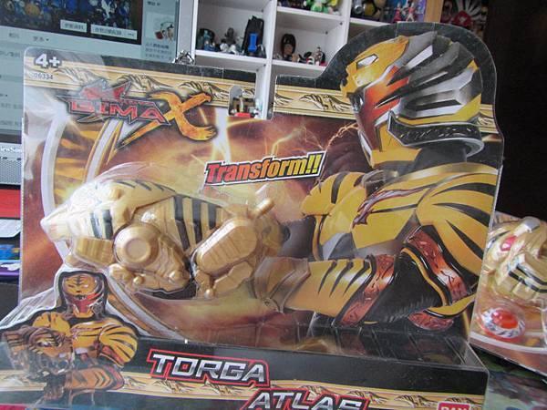 torga atlas01