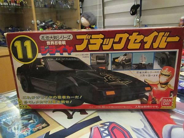 忍者大戰系列 01磁雷矢 黑星馬01