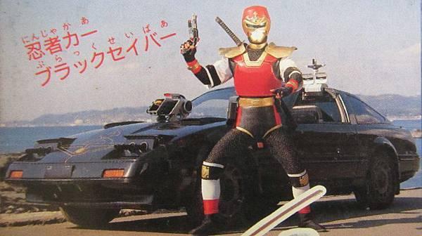 忍者大戰系列 01磁雷矢 黑星馬03