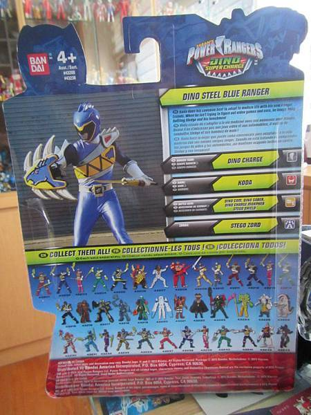 Dino Steel Blue Ranger 02