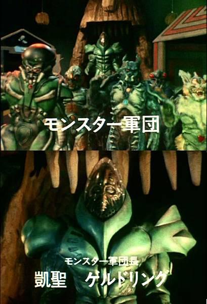 怪物凱聖02.jpg