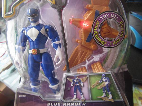 2010 Blue Ranger03