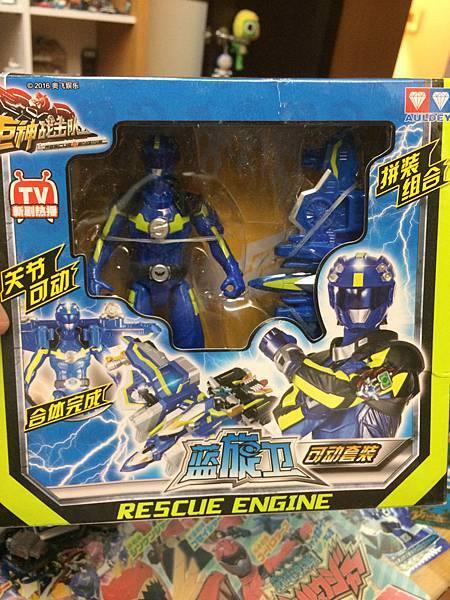 藍旋衛 可動套裝01.JPG