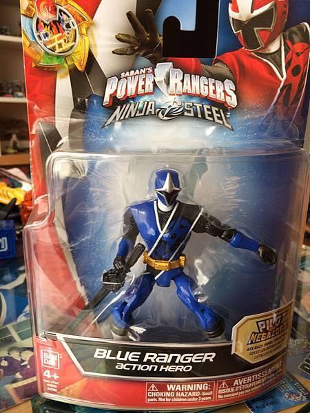 NinjaSteel Blue01