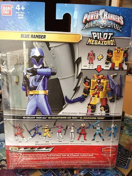 NinjaSteel Blue03