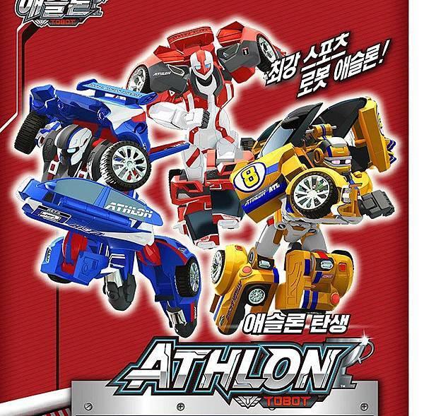 ATHLON BETA01